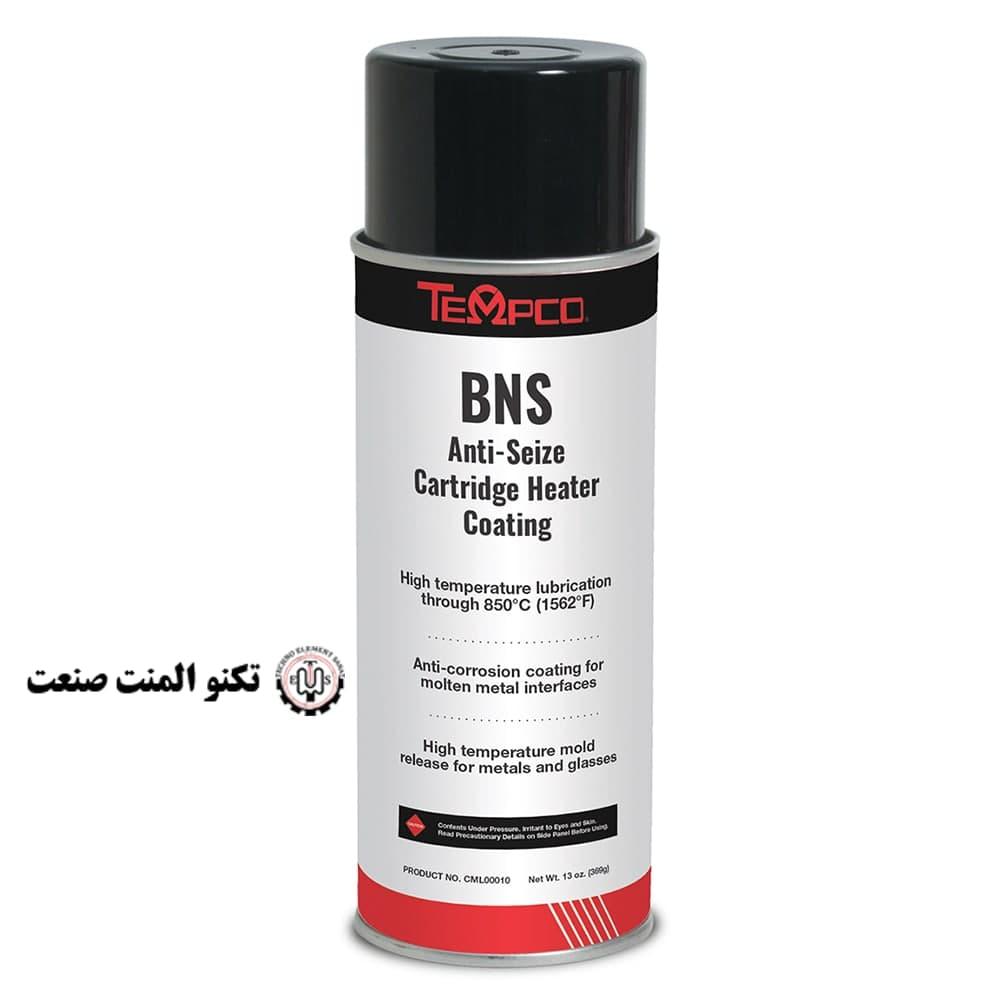 پوشش المنت کارتریجی ضد گیر BNS